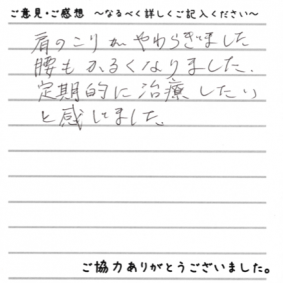 スクリーンショット 2014-06-21 18.16.31