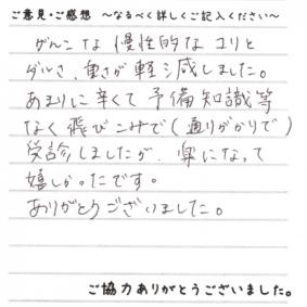 スクリーンショット 2014-07-17 17.35.06