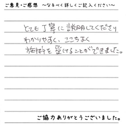 スクリーンショット 2014-06-21 18.19.33