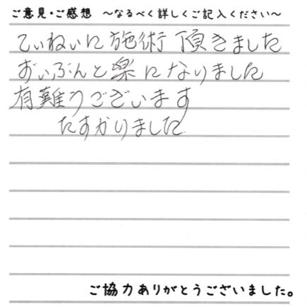 スクリーンショット 2014-06-21 18.26.06