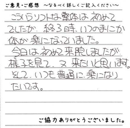 スクリーンショット 2014-06-21 18.34.48